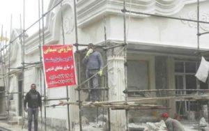 خدمات ویژه نماسازان-بازسازی نما قدیمی