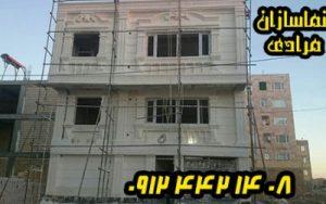 طراحی نما مسکونی- اجرای نما سیمانی مسکونی