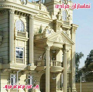 نما ساختمان , انواع نمای ساختمان